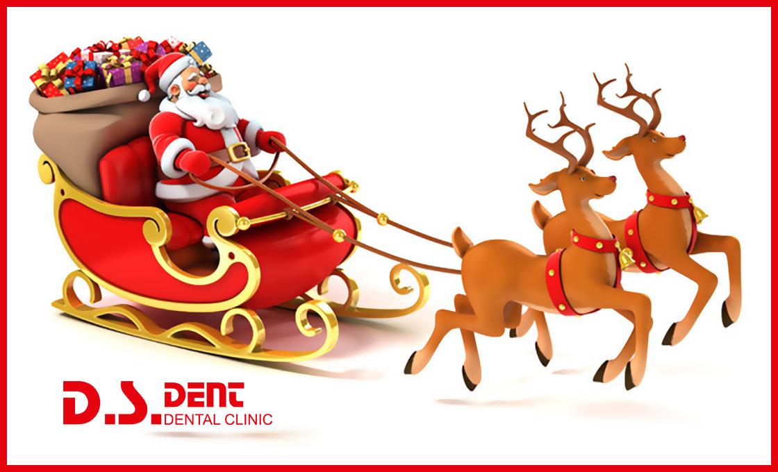 DSDent работно време Коледа и Нова Година